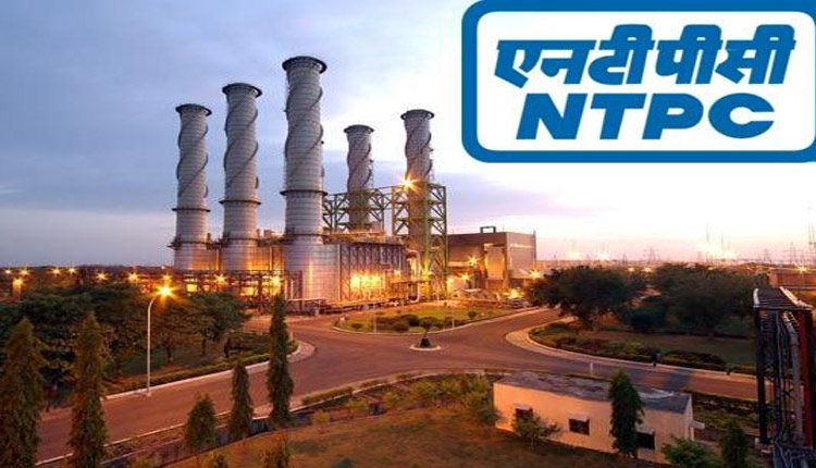 NTPC Recruitment 2021: Apply For Multiple Posts, Check Details